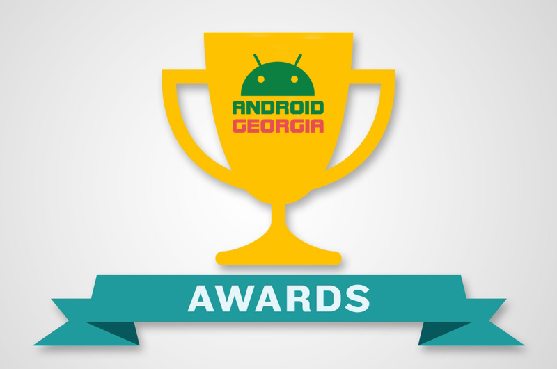 android-georgia-award